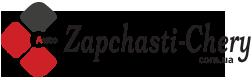 Костянтинівка магазин Zapchasti-chery.com.ua